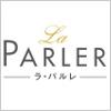 ラ・パルレ 東京都:新宿