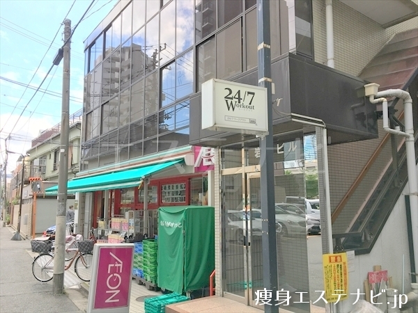 24/7 Workout 新宿【西口】店